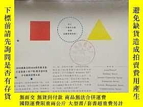 二手書博民逛書店《軟件世界罕見1996第5期》面向對象的操作系統原理初探、電腦三