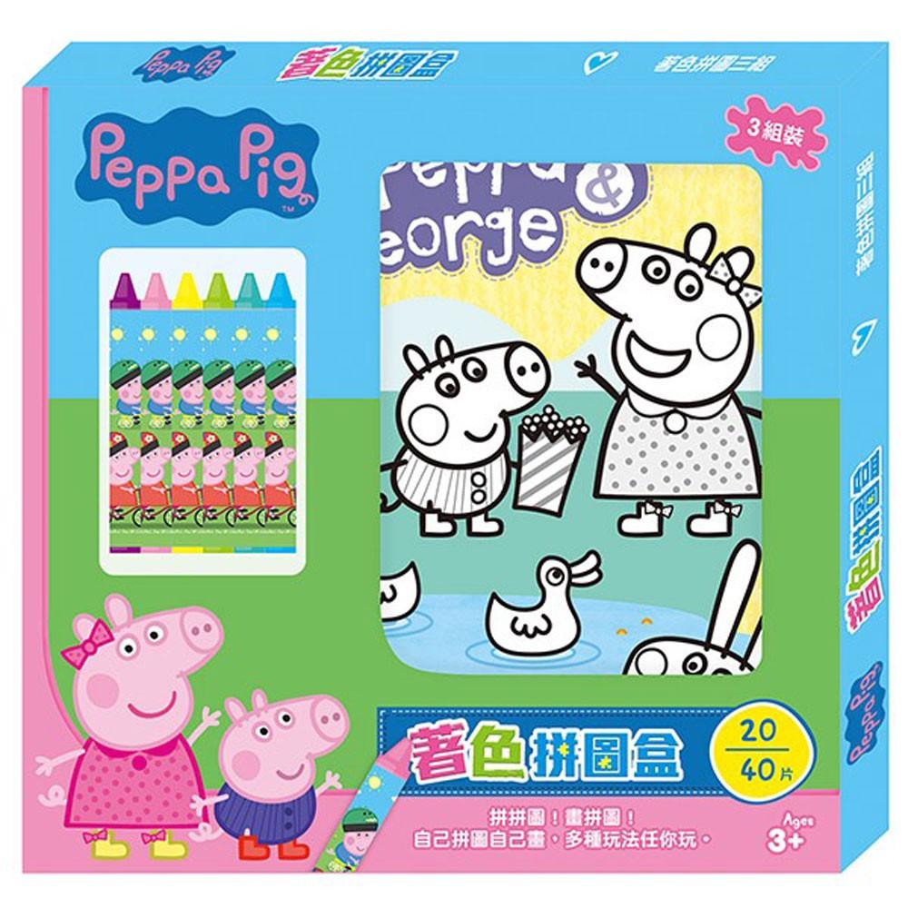 【京甫】粉紅豬小妹著色拼圖盒(附蠟筆)-168幼福童書網