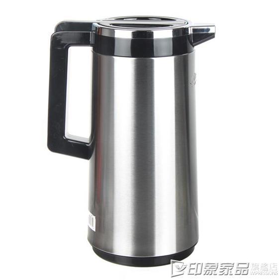 樂獅保溫水壺不銹鋼保溫壺家用 保溫瓶熱水壺 辦公室暖水壺開水瓶