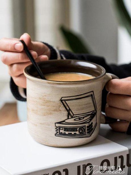 馬克杯-復古茶杯創意老式茶缸陶瓷水杯馬克杯大容量懷舊仿搪瓷杯全館折扣限時促銷