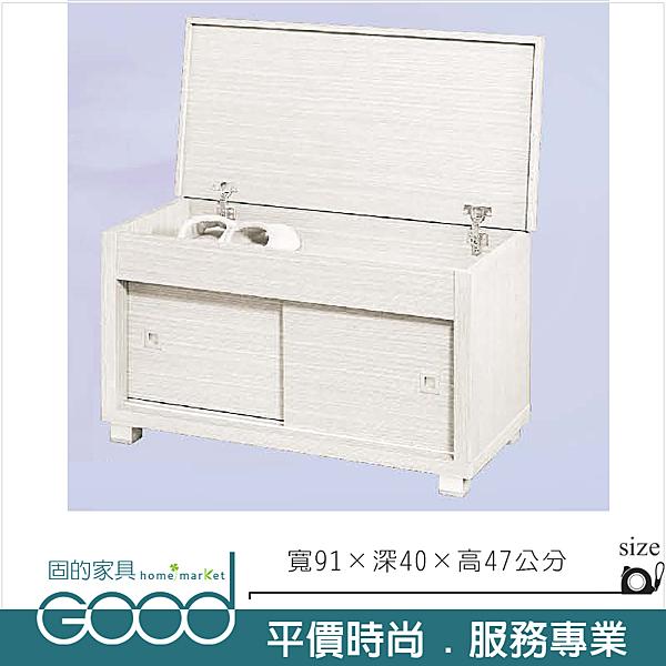 《固的家具GOOD》494-2-AF 乳白3尺座鞋櫃(224)