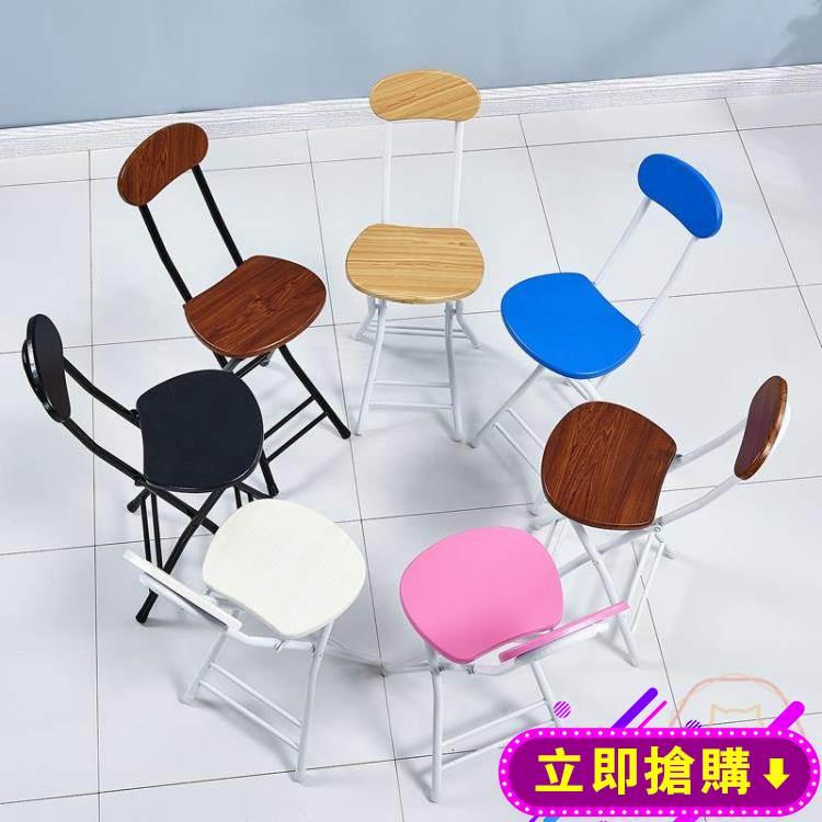 折疊椅 椅子家用餐椅懶人便攜休閒凳子靠背椅宿舍椅簡約電腦椅折疊凳樂天桃猿