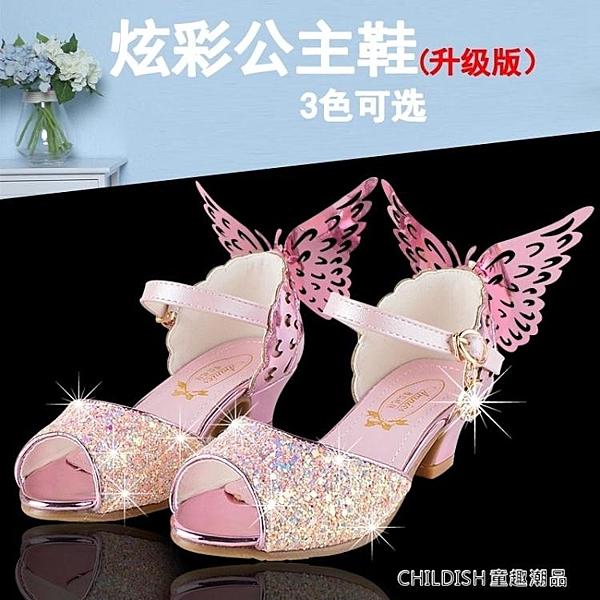 公主鞋女童公主涼鞋新款時尚正韓蝴蝶結兒童鞋小女孩水晶鞋 童趣潮品