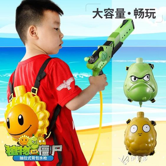 背包水槍玩具兒童噴水槍抽拉式大容量呲滋水槍打水仗男孩女生戲水