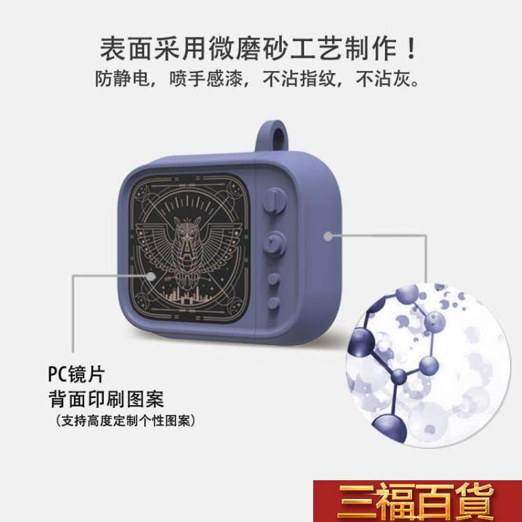 airpods保護套蘋果藍芽無線耳機套超薄磨砂新airpods2潮二代通用1