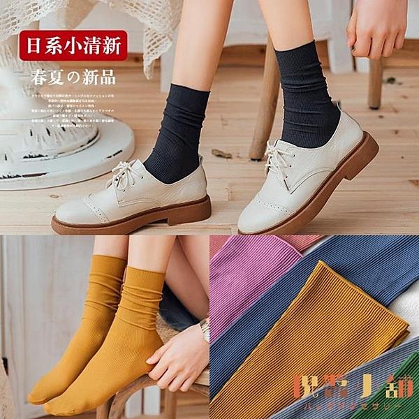 10雙裝 素色中筒襪子女堆堆襪薄款長筒襪子潮【倪醬小舖】