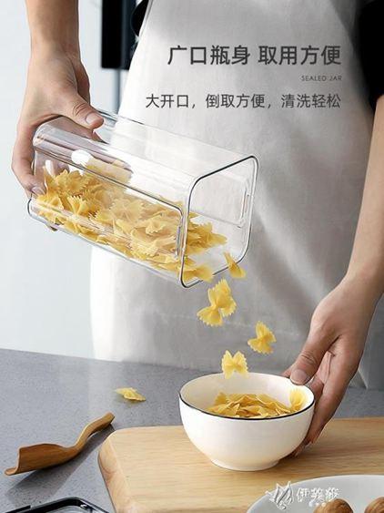 食品級密封罐防潮透明廚房儲物罐五谷雜糧香料零食干貨瓶子收納盒