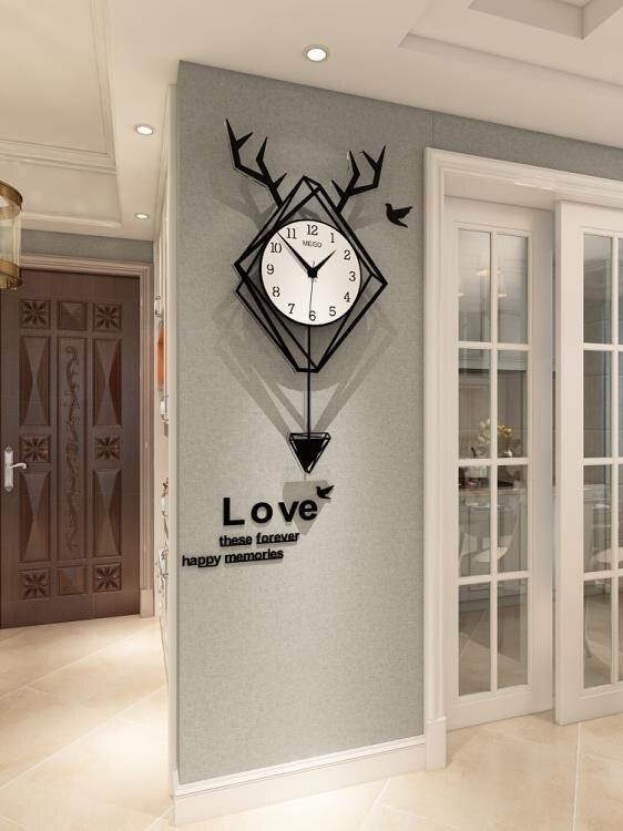 掛鐘 簡約鐘錶掛鐘客廳網紅北歐個性創意鹿頭藝術時鐘現代家用時尚裝飾 卡洛琳精品 領券下定更優惠