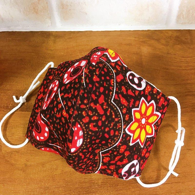 面罩手工非洲布小女士