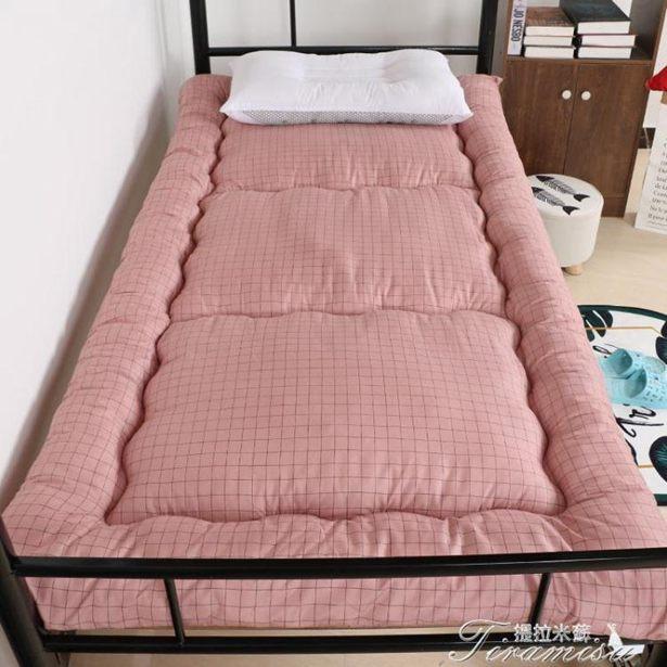 床墊-加厚軟床墊床褥子全棉棉花學生宿舍單人墊被全館折扣限時促銷