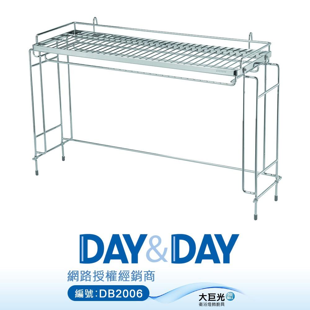 【DAY&DAY】不鏽鋼 水槽上方置物架(ST3076S)