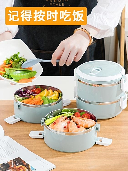 保溫飯盒 不銹鋼飯盒保溫便攜分隔型上班族可愛便當盒學生餐盒帶蓋碗保溫桶  曼慕