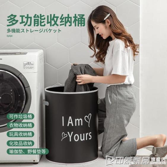 可折疊大號防水收納桶臟衣籃家用衣服框收納筐車載垃圾桶臟衣簍