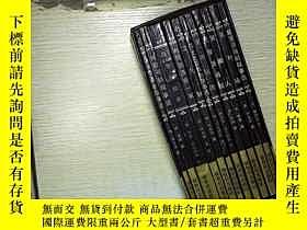 二手書博民逛書店罕見外國文學名著普及本叢書(2)(11本全)(帶原裝盒套)Y18