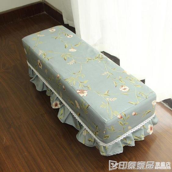 長凳套椅子套椅子罩家用小凳子套椅子套凳子套化妝凳子套換鞋凳子