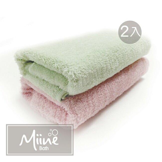 有機棉毛巾/ 2入 【顏色隨機出貨】