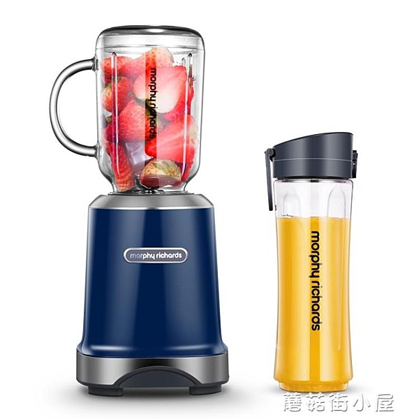 便攜式榨汁機多功能小型電動水果榨汁杯家用料理打果汁攪拌機ATF『蘑菇街小屋』