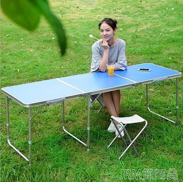 1.8米戶外摺疊桌子鋁合金擺攤摺疊桌地攤桌子摺疊便攜多功能 JRM簡而美YJT