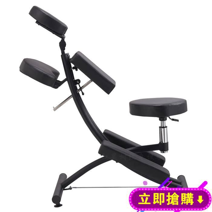 美容床多功能摺疊式按摩椅推拿椅滿背椅WY樂天桃猿