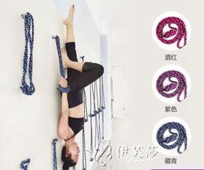 瑜伽墻繩倒立門上倒立繩瑜伽吊繩家用懸掛式瑜伽繩子墻繩空中吊繩SUPER 全館特惠9折