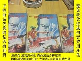 二手書博民逛書店罕見一賭闖江湖Y249908 臥龍生 新疆民族出版社