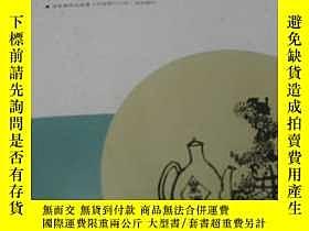 二手書博民逛書店罕見中國圖書評論2017年第4期Y208532 出版2017