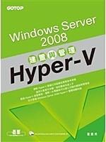 二手書博民逛書店《Windows Server 2008Hyper-V建置與管理