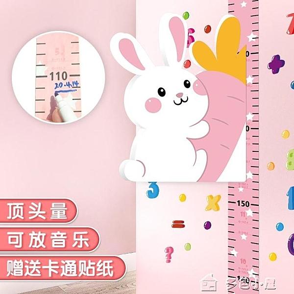 身高貼兒童量身高墻貼3d立體兔子可移除卡通小孩寶寶身高貼紙測量尺家用 多色小屋YXS