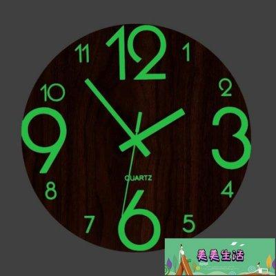 靜音鐘表夜光掛鐘客廳現代簡約家用創意時鐘北歐臥室個性裝飾掛表【美美生活】