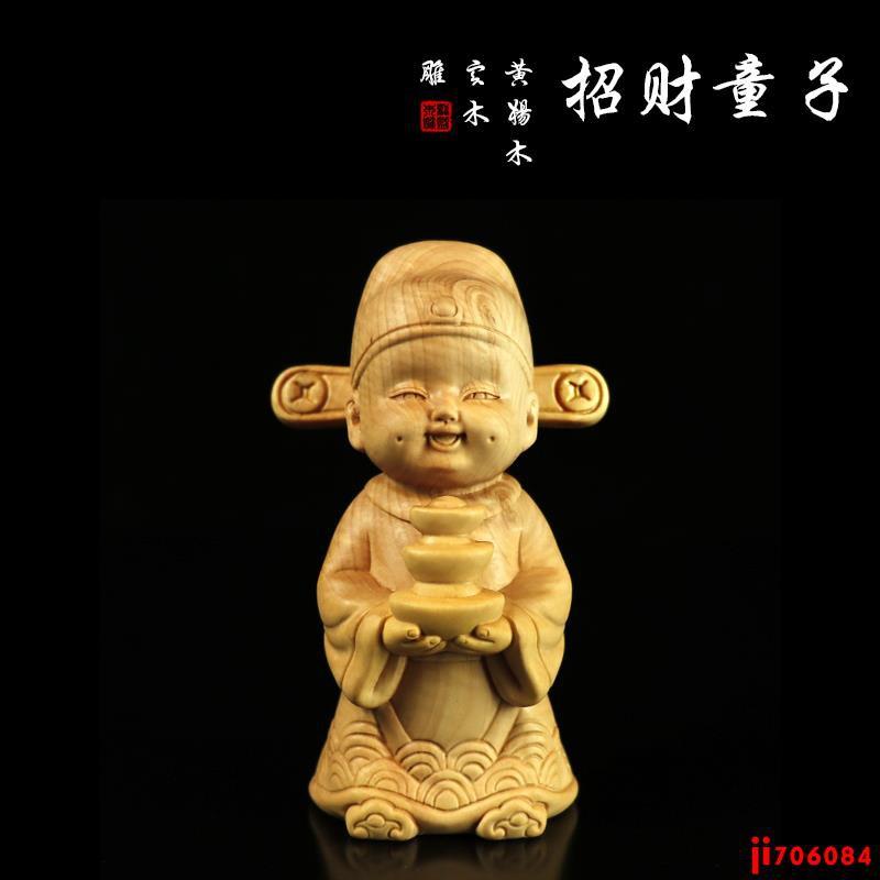 木雕擺件黃楊木雕刻手工藝品招財擺件家居裝飾品人物實木招財童子