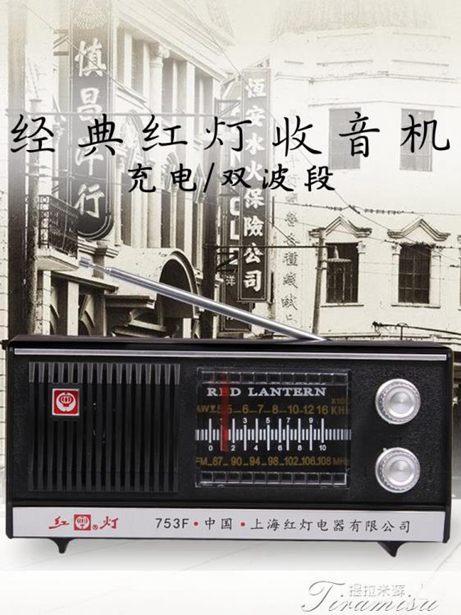 收音機-復古老式老人臺式木質仿古便攜式全館折扣限時促銷