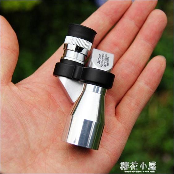 鋁合金單筒望遠鏡高清 迷你便攜拐角小望遠鏡 袖珍單筒望遠鏡8倍CY