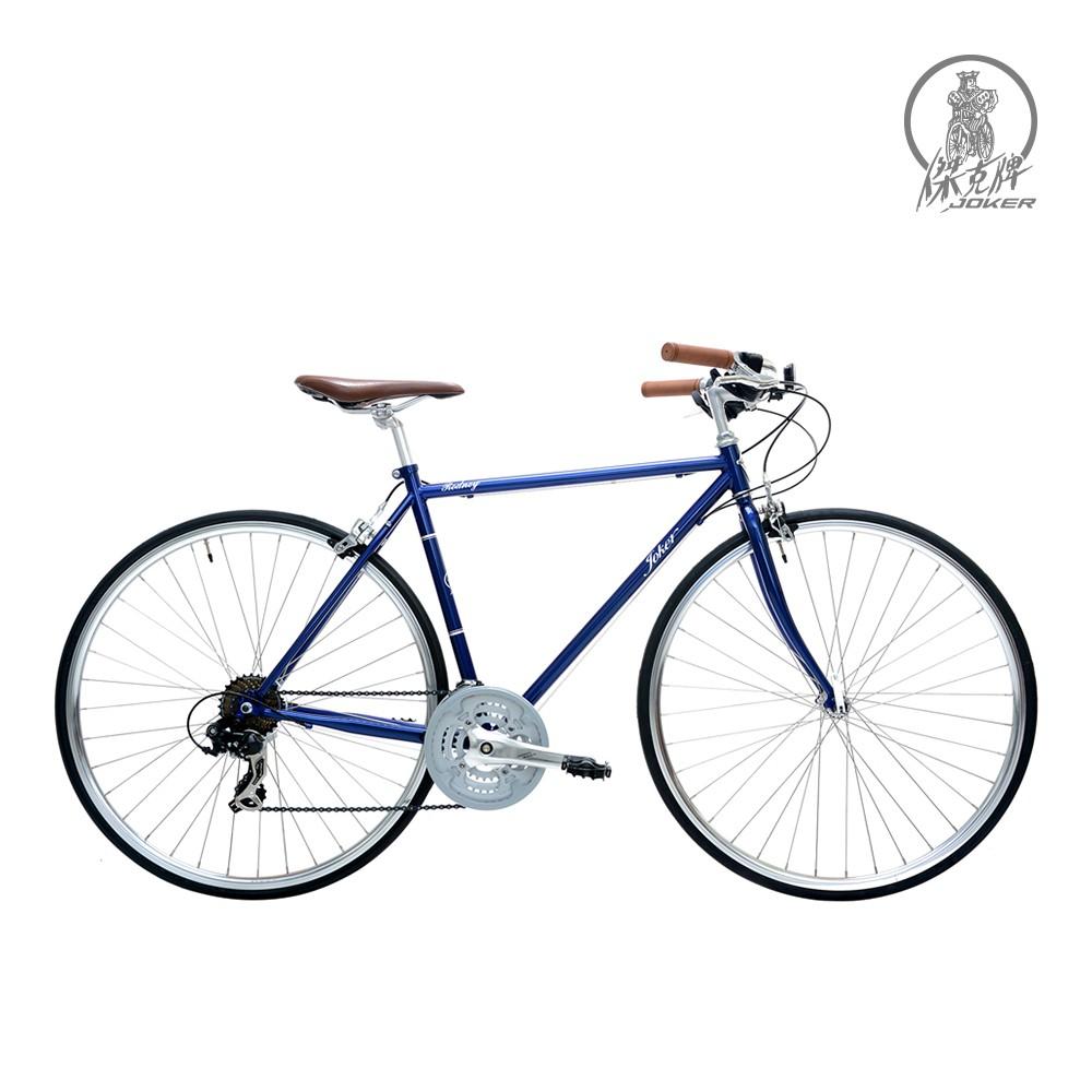 【傑克牌自行車】21速-羅德-紳士把-城市車-午夜藍