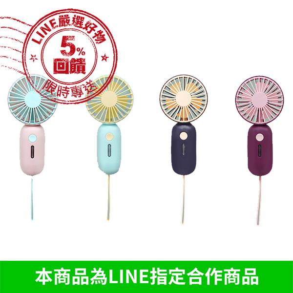 超迷你三段風速USB風扇 『無名』 Q06109