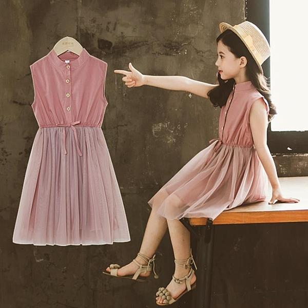 洋裝 女童連衣裙夏裝新款女孩網紅公主裙中大童洋氣兒童裝夏季裙子