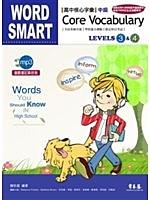 二手書博民逛書店《高中核心字彙(中級) Core Vocabulary:LEVE
