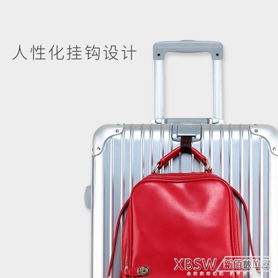 行李箱女小型20拉桿箱萬向輪輕便旅行箱男密碼登機 22寸CY
