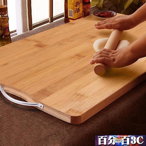 切菜板雙面粘板家用宿舍砧板廚房案板搟面板小實木占板刀板 百分百