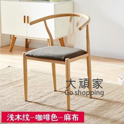 太師椅 鐵藝Y椅餐桌椅組合家用靠背太師椅北歐仿實木現代簡約新中式圈椅【天天特賣工廠店】