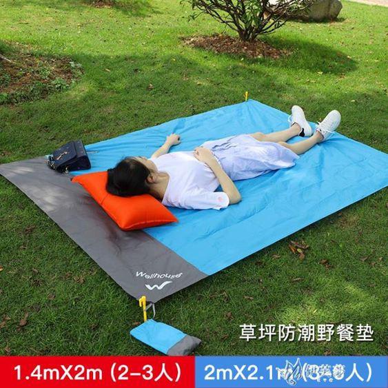 野餐墊布戶外地墊防潮墊便攜輕便折疊防水野炊沙灘墊露營草坪墊子