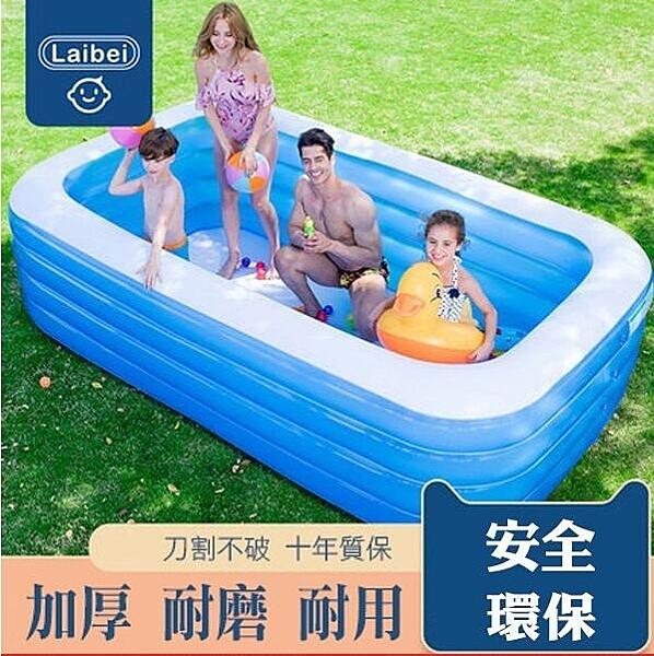 「現貨立出」兒童游泳池超大號四層水上樂園嬰兒遊泳池家用寶寶兒童充氣加厚成人家庭小孩水池