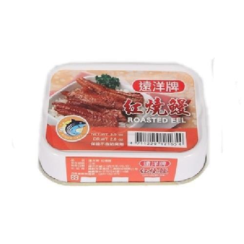 遠洋牌 紅燒鰻(100g*3罐/組) [大買家]