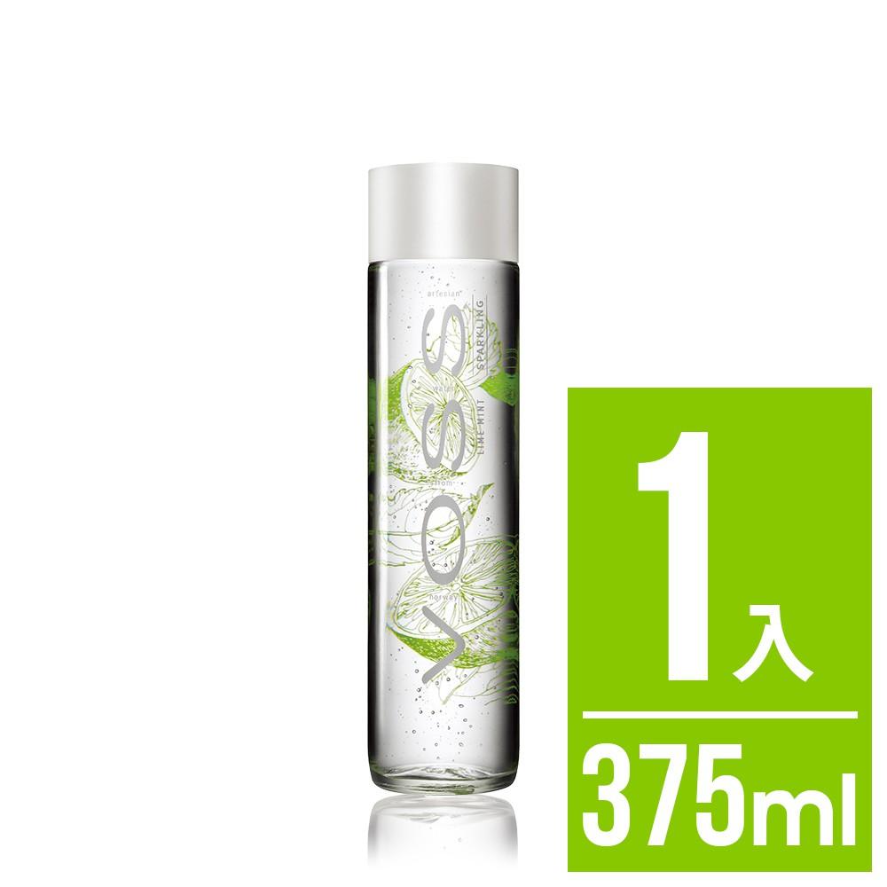 挪威【VOSS芙絲】萊姆薄荷風味氣泡礦泉水375ml (白蓋玻璃瓶)