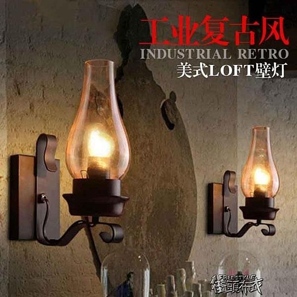 櫥櫃燈 北歐客廳創意個性美式鄉村復古工業風燈具民宿陽台走廊過道燈 【全館免運】
