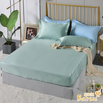 Betrise晨暮破曉 單人-環保印染抗菌天絲素色二件式床包枕套組
