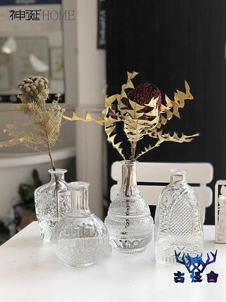玻璃花瓶透明花器北歐創意水培簡約現代干花插花擺件【古怪舍】