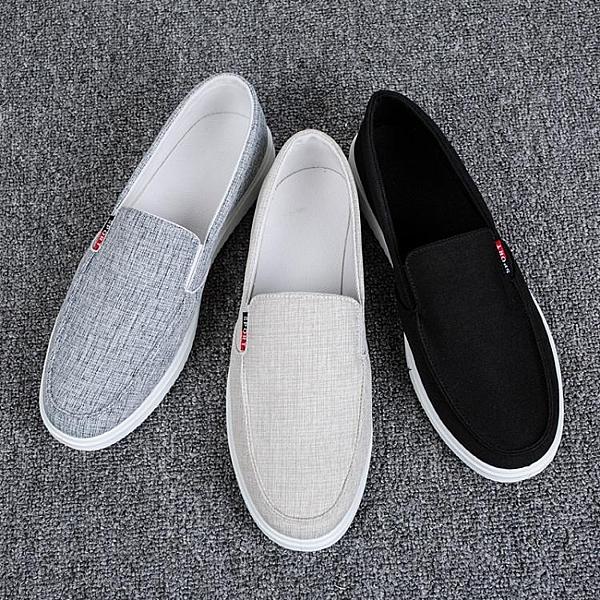 板鞋夏季透氣男鞋休閒老北京布鞋男懶人一腳蹬帆布鞋子男潮鞋男士板鞋 JUST M