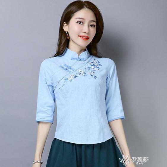 2020夏裝民國改良漢服旗袍中國風大碼女裝棉麻繡花茶服唐裝上衣
