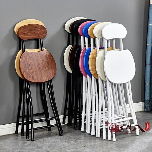 折疊椅 折疊椅子便攜小凳子折疊凳成人板凳家用省空間靠背椅餐椅戶外折椅 VK663