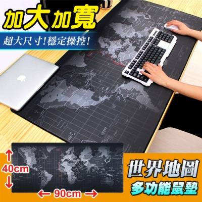 世界地圖加大寬版多功能鼠墊 XXL款 4入